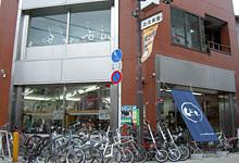 自転車店 自転車店 東京都中央区 : しぶや お花茶屋店 東京都 ...