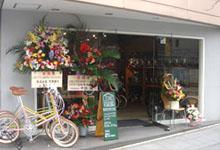 ローロ サイクルワークス福岡 ...